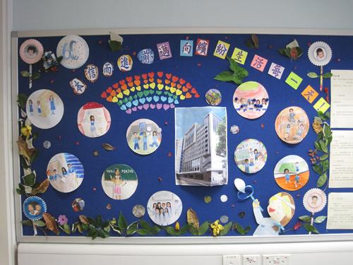 2011-2012年度四至六年级班际壁报设计